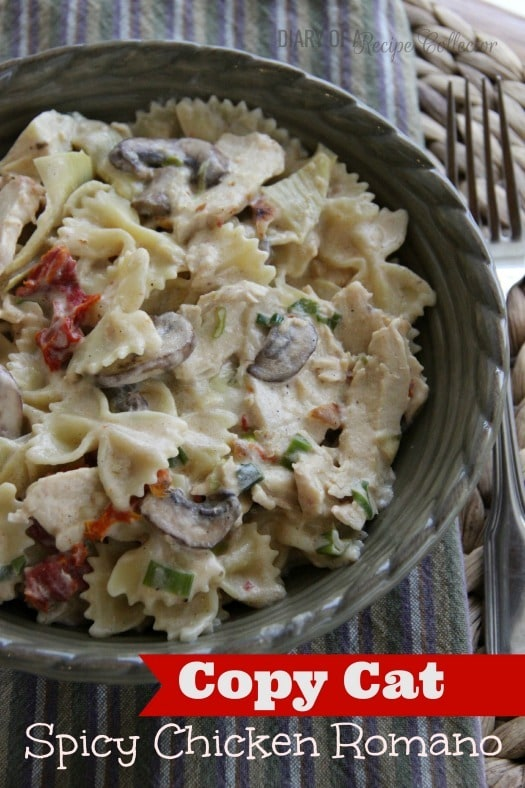 Copycat Spicy Chicken Romano - diaryofarecipecollector.com