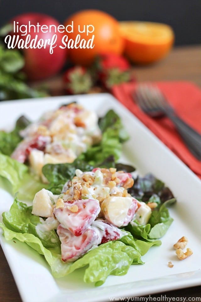 Lightened Waldorf Salad uses non-fat yogurt instead of all mayonnaise. Crunchy, sweet, savory, healthy & delicious! #glutenfree #vegetarian