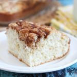 Cinnamon Swirl Coffee Cake - quick and easy coffee cake made using baking mix and with cinnamon swirls throughout!