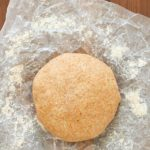 Crazy easy Whole Wheat Pizza Dough - no rising needed! Quick, healthy and delicious crust for your favorite pizza!